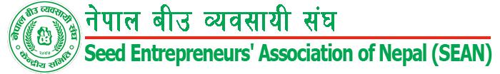 Seed Entrepreneurs Association of Nepal (SEAN)